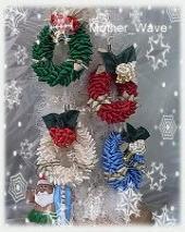 Christmas2010b